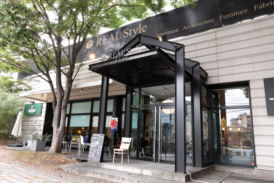 REAL Style 名古屋東店(HOME店)